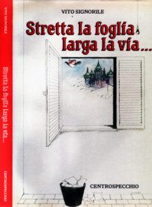 strettalafoglia-1